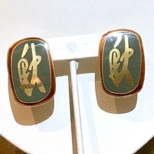 ❇️VINTAGE Laurel Burch Autumn Earrings